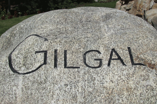 Gilgal Rock